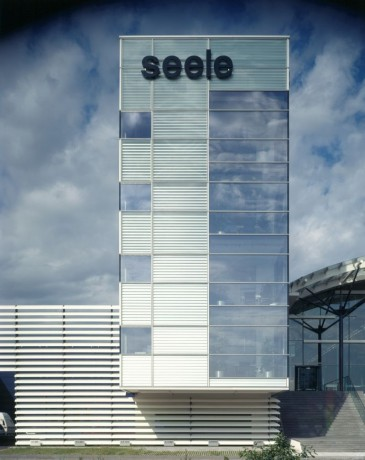 Bürohaus _Seele_Ansicht-frontal